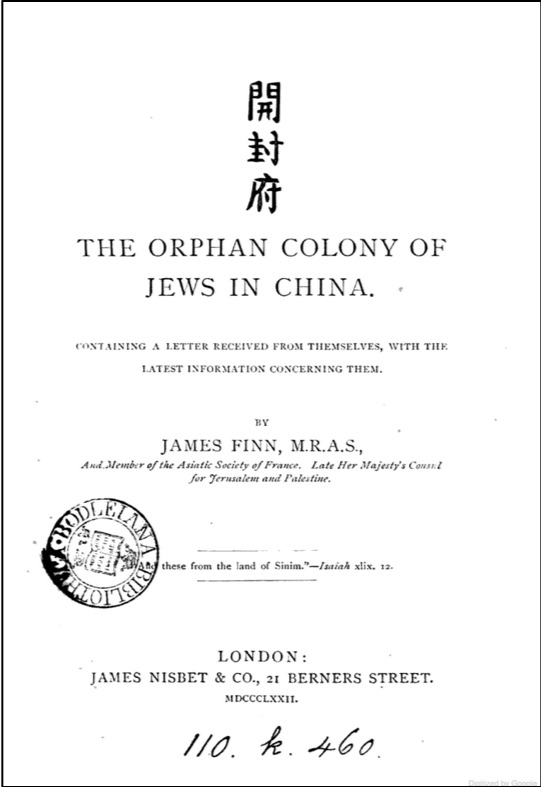 Title page of <em>The Orphan Colony of Jews in China: Containing a Letter Received from Themselves, with the Latest Information Concerning Them</em>