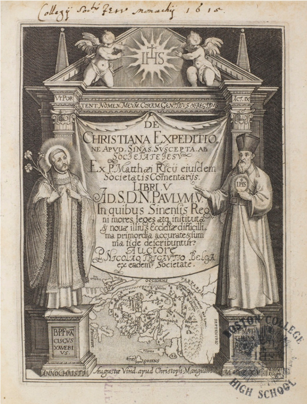 Frontpage of a book based on Matteo Ricci's manuscript