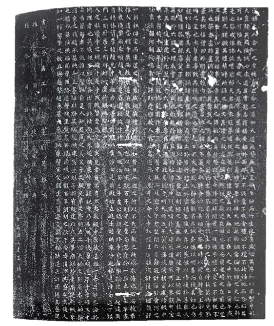 Rubbings from the Jewish Steles in Kaifeng