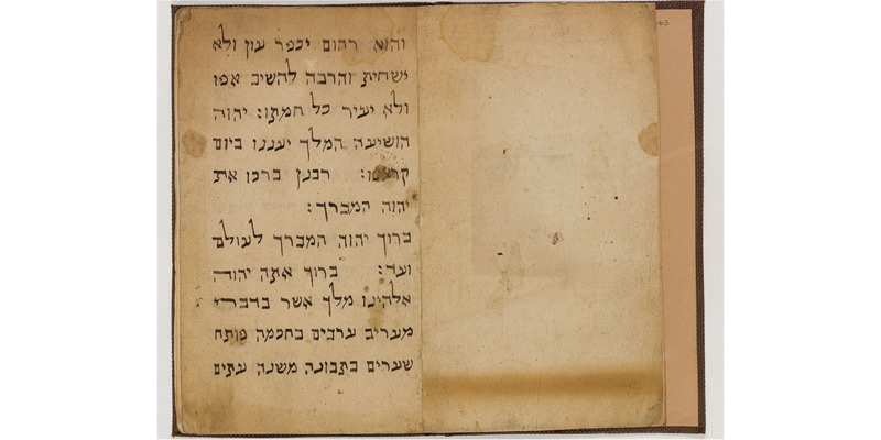 The Hebrew Prayers from Kaifeng