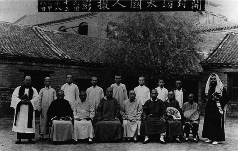 Group of Chinese Jews in the courtyard of the Canadian Trinity Cathedral in Kaifeng