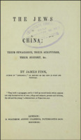 Title page of The Jews In China James